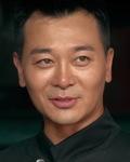 Wu Yue