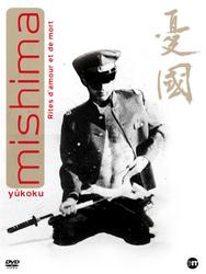 Yūkoku ou les Rites d'amour et de mort