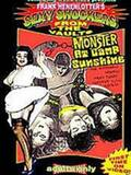 The Monster of Camp Sunshine