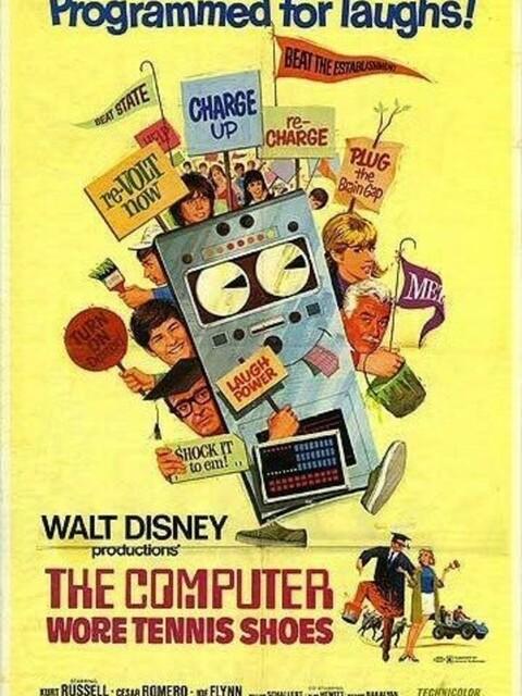 L'ordinateur en folie