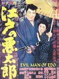 Evil Man of Edo