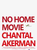 No Home Movie
