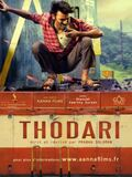 Thodari