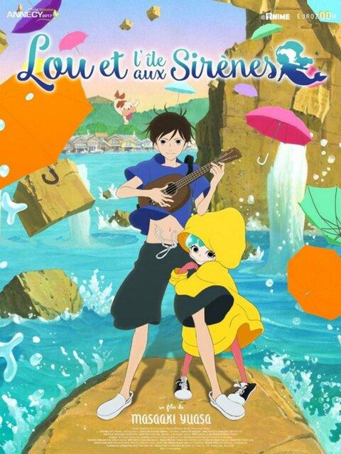 Lou et l'île aux sirènes