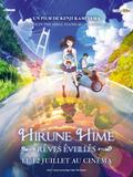 Hirune Hime - Rêves éveillés