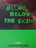 Le Sang sous la peau