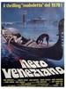 Nero veneziano
