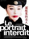 Le Portrait Interdit