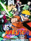Naruto : La Légende de la Pierre de Guelel