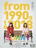 Sunny : Strong Mind Strong Love