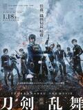 Tōken ranbu : the movie