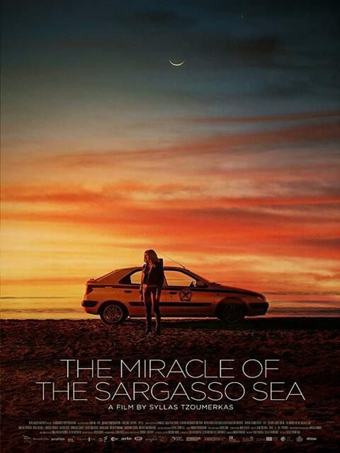 The Miracle of the Sargasso Sea