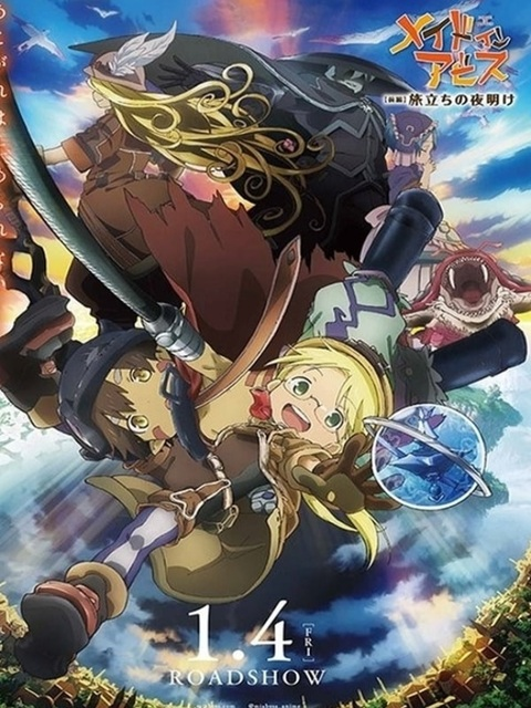 Made in Abyss : L'Aube du voyage