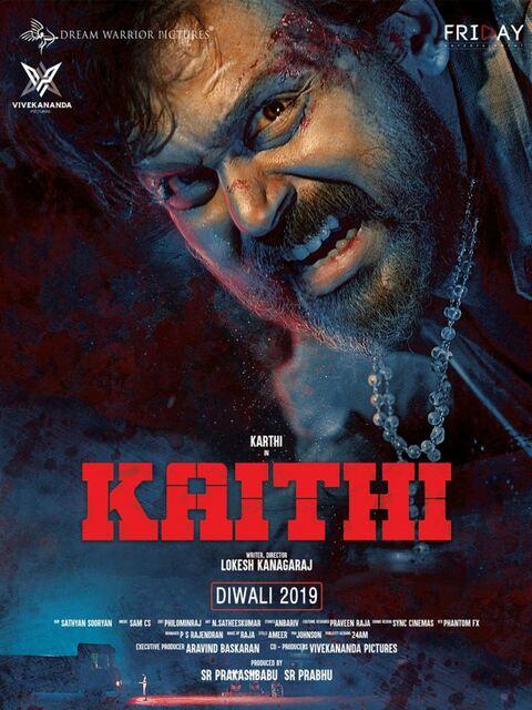 Kaithi