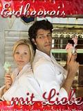 Vanille, fraise et dolce vita