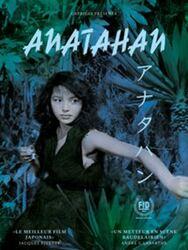 Fievre sur Anatahan