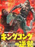 La Revanche de King Kong
