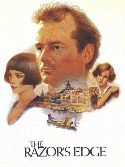 Le fil du rasoir - Film (1984) - SensCritique