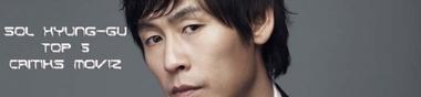 Top 5 des Meilleurs Films de Sol Kyung-gu